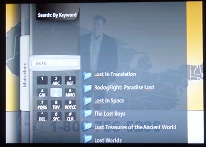 fiostv-search2.jpg
