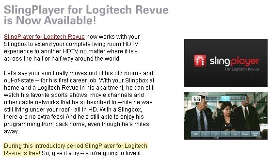 slingplayer-subscription1