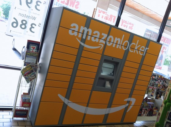 amazon-locker5