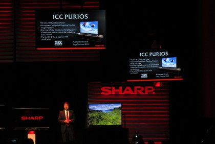 Sharp Ultra HD 4K 3D-like display