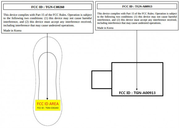 new-tivo-remote-fcc